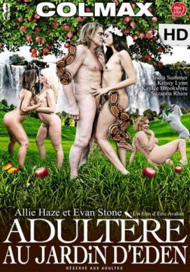 Adultеre au jardin deden
