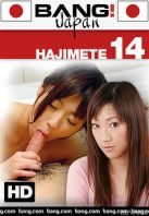 Hajimete 14