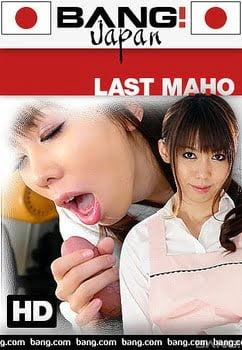 Last Maho