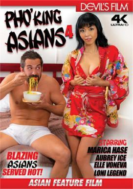 Phoking Asians 4