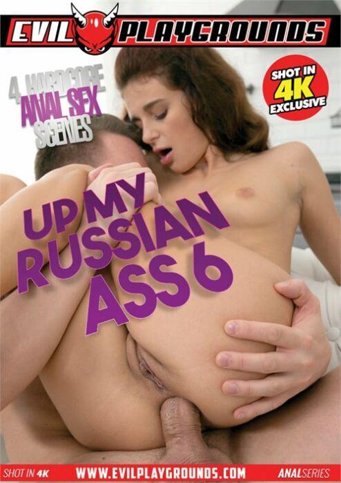 Up My Russian Ass 6