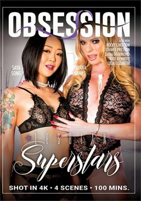 Lesbian Superstars
