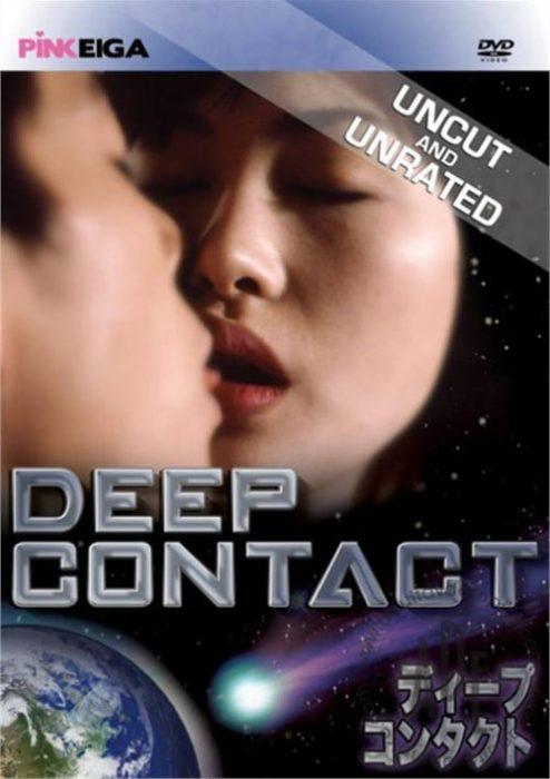 Deep Contact